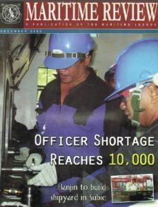 MR Cover 2005-12