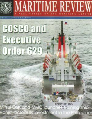 MR Cover 2007-07-08