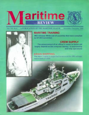 MR Cover 2000-11-12