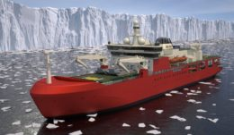 Photo credit:  Damen Shipyards Group